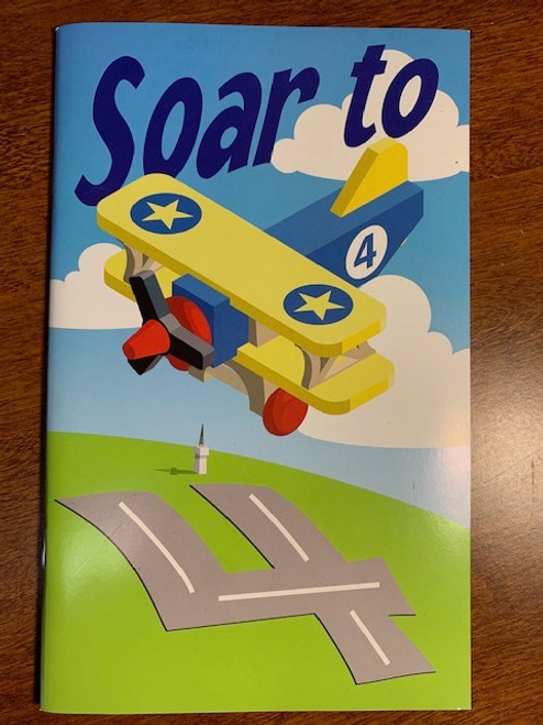 CARD, BIRTHDAY BOOK AGE 4 AIRPLANE, Maple Landmark - 48 Pages