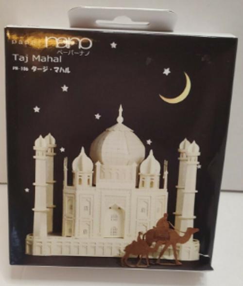 *SALE* Taj Mahal paper nano, Japanese Papercraft - 1 Kit Reg $9.99