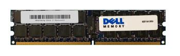 311-7895 Dell 32GB (4x8GB) DDR2 Registered ECC PC2-4200 533Mhz Memory