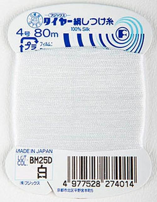Silk Basting Thread