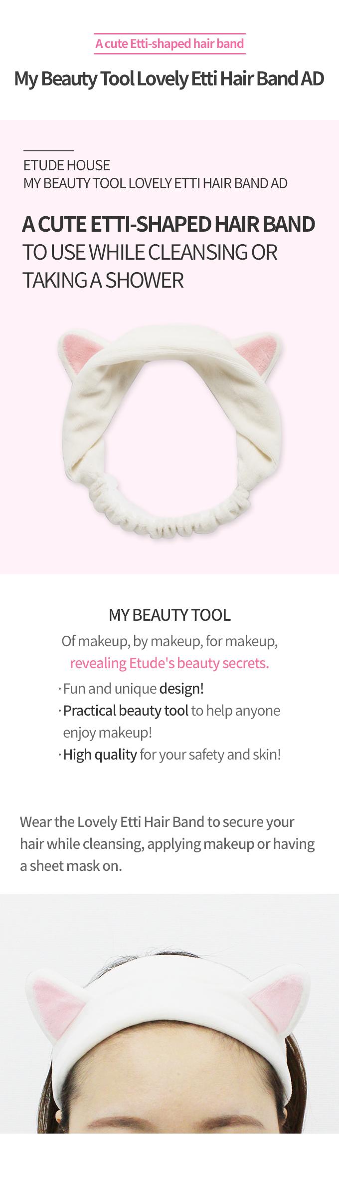 20190902-my-beauty-tool-lovely-etti-hair-band-des.jpg