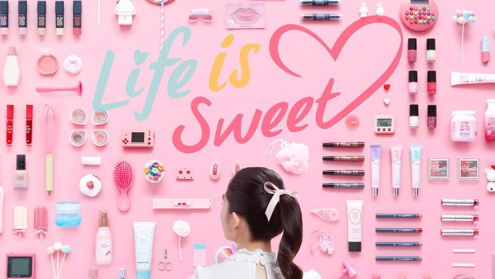 etude-house-web.jpg