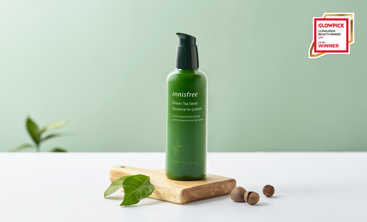 greenteaseed-in-lotion.jpg