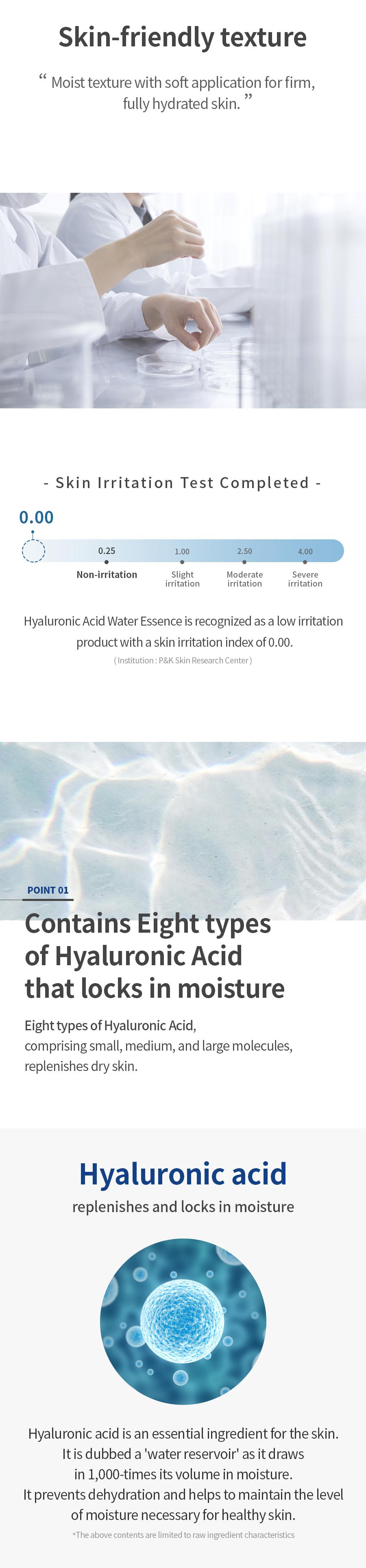 hyaluronicacidwateressence-en-03.jpg