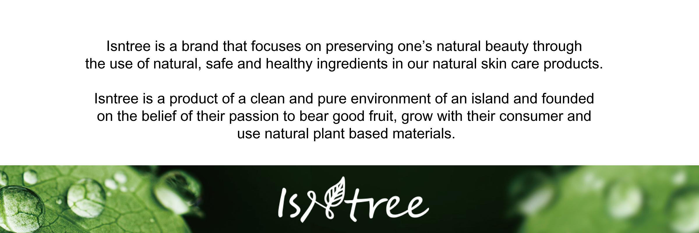 isntree-web-logo.jpg
