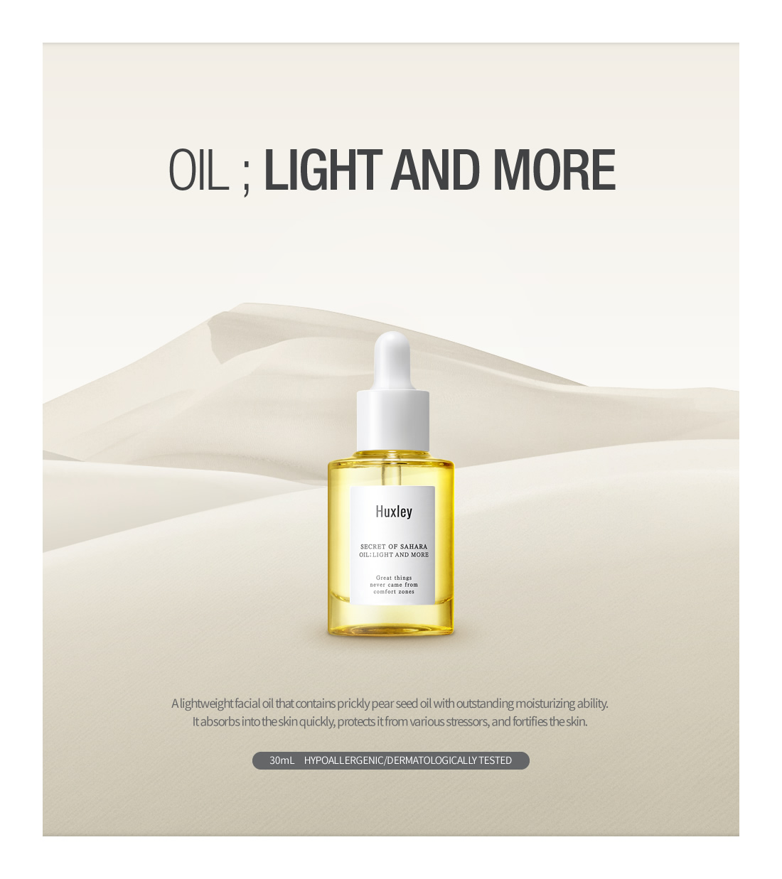 oil-light-and-more-1.jpg