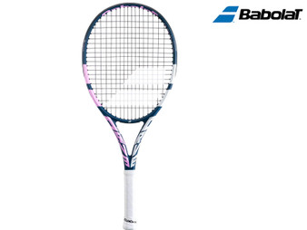 Babolat Pure Drive 26 Inch Junior Tennis Racket 2021 (Purple)