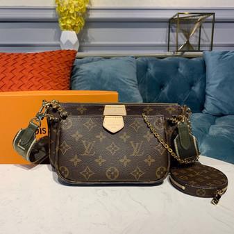 Louis Vuitton Multi Pochette Accessoires Bags Monogram Canvas Fall/Winter 2019 Collection M44813, Kaki/Beige