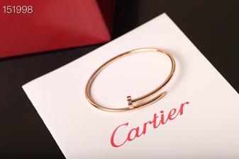 Cartier Nail Bracelet, Rose Gold