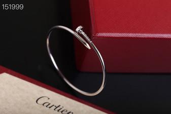 Cartier Nail Bracelet, White Gold