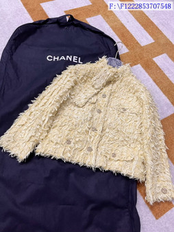 Chanel Frayed Tweed Jacket Fall/Winter 2020 Collection, Light Yellow
