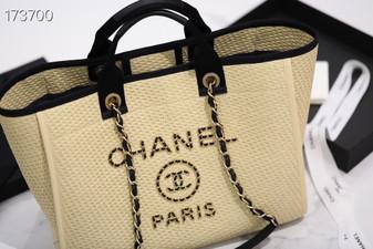 Chanel Deauville Tote Bag 40cm Raffia Canvas Spring/Summer 2021 Collection, Beige/Black