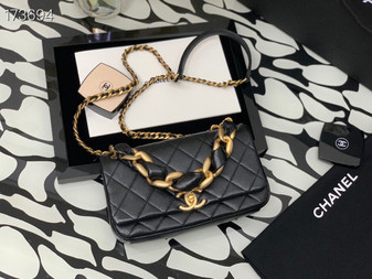 Chanel Interwined Chain Flap Bag 20cm Lambskin Leather Gold Hardware Spring/Summer 2021 Collection,  Black