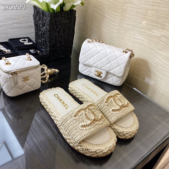 Chanel Braided Woven Rattan Sandals Lambskin Leather Spring/Summer 2021 Collection, Beige