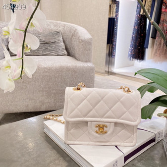Chanel Mini Flap Bag 20cm Grained Calfskin Leather Gold Hardware Spring/Summer 2021 Collection, White