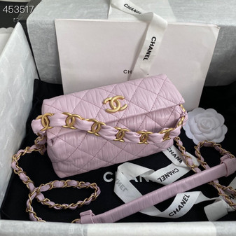 Chanel Small CC Wrapped Strap Bag 20cm Crumpled Lambskin Leather Gold Hardware Spring/Summer 2021 Collection, Light Pink