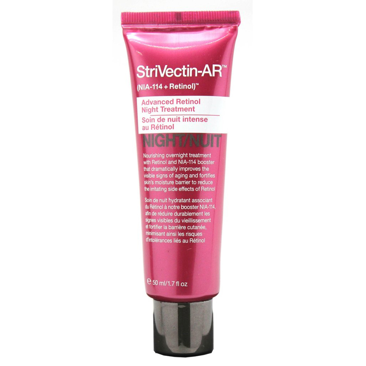 StriVectin-AR Advanced Retinol Night Treatment