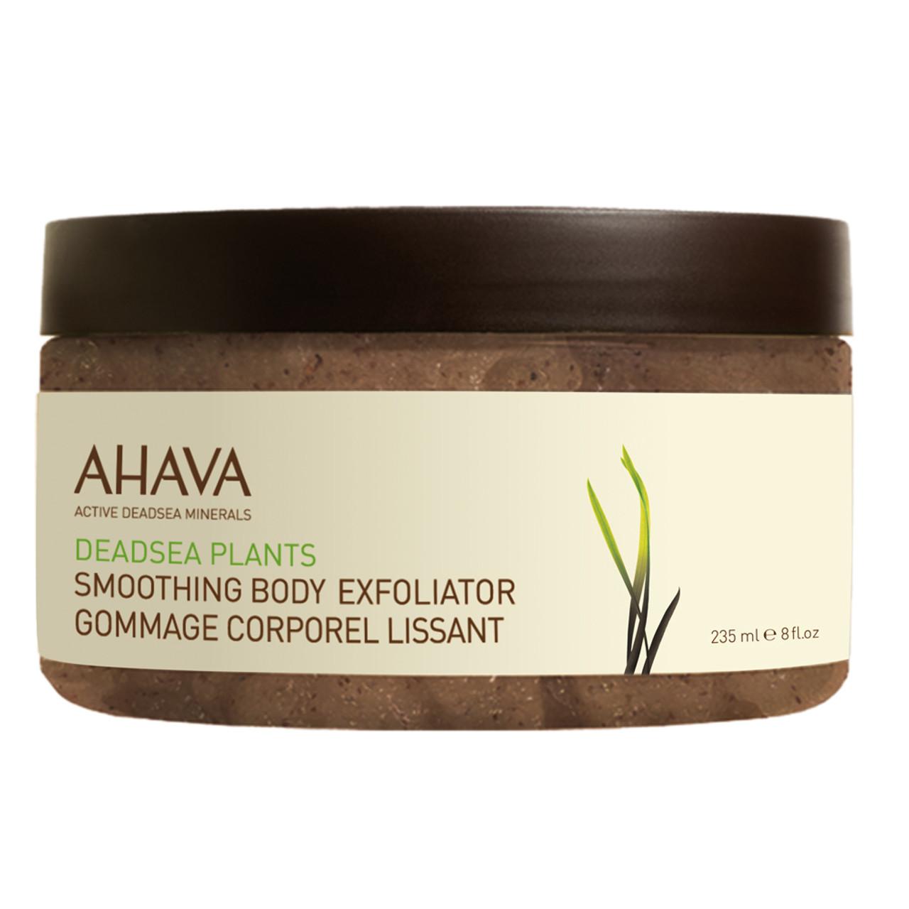 AHAVA Smoothing Body Exfoliator BeautifiedYou.com