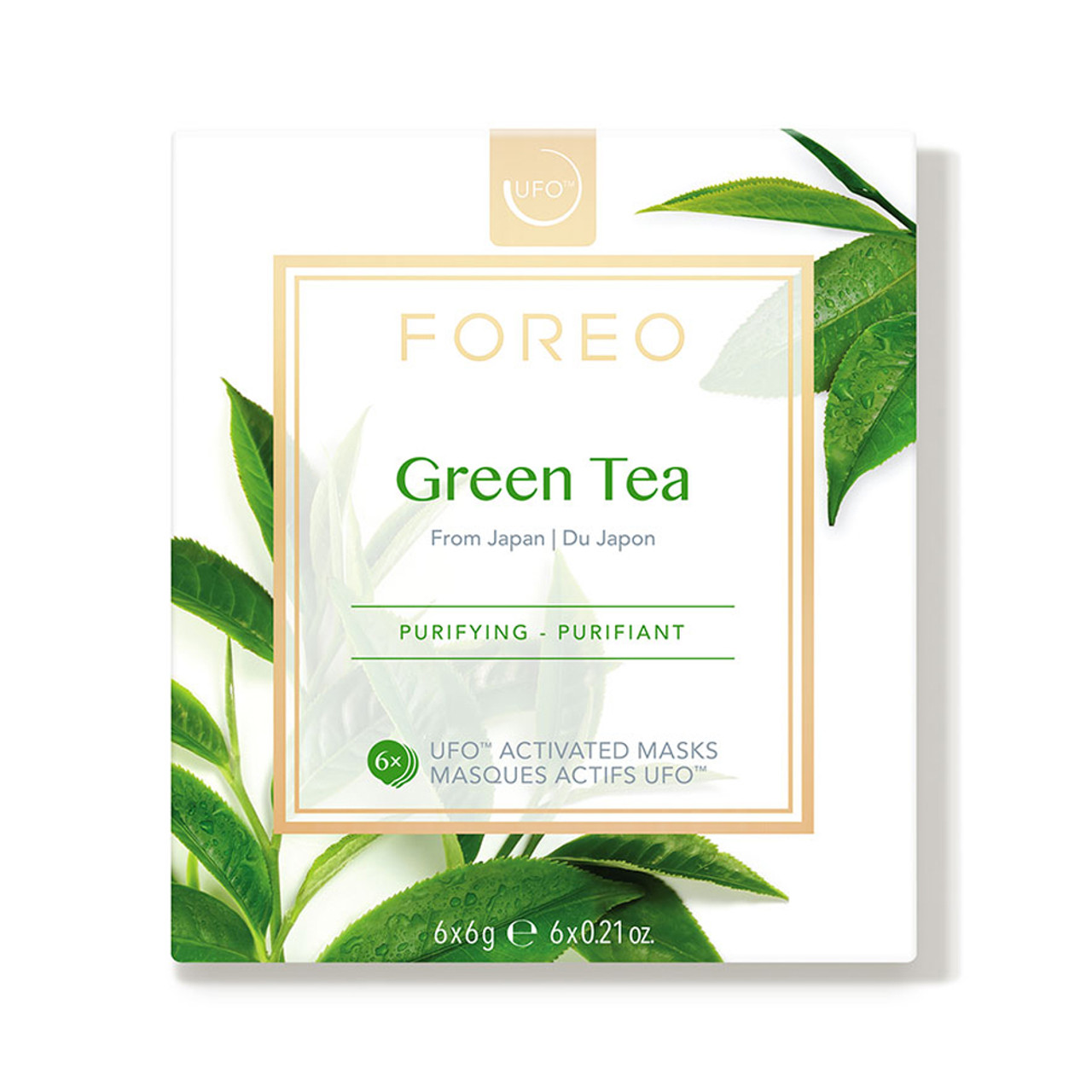 Foreo UFO Activated Masks - Green Tea (6-Pk)