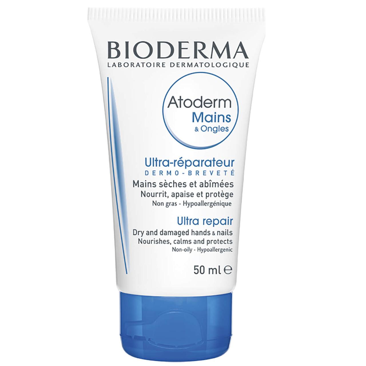 Bioderma Atoderm Hand & Nail Cream