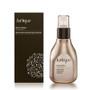 Jurlique Nutri Define Essential Restorative Hydrating Emulsion (discontinued)