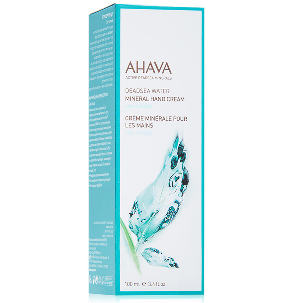 AHAVA Mineral Hand Cream Sea Kissed