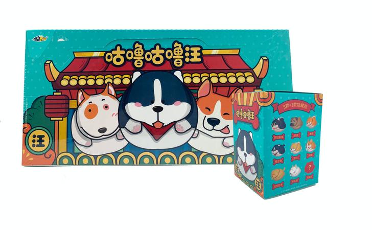 Gulugulu-Wang Series Blind Box