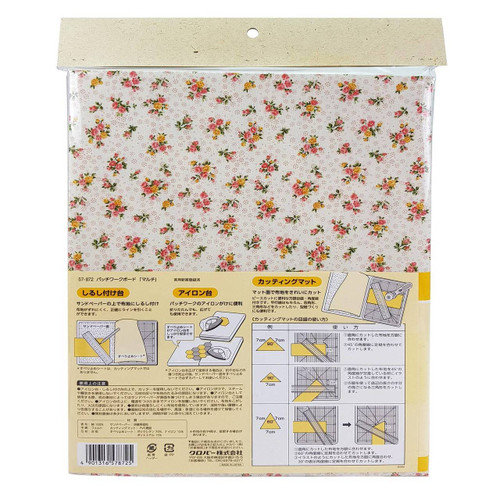 Clover Patchwork Multi Board 3 in 1 Ironing / Cutting / Piecing Board