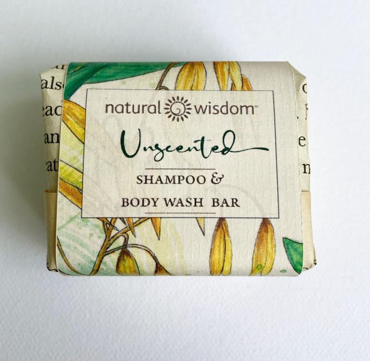 Unscented Oatcream & Turmeric- Shampoo & Body Wash Bar
