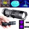 395nm purple flash light