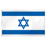 Israel Flag 3ft x 5ft Super Knit Polyester