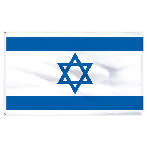 "Israel 12"" x 18"" Nylon Flag"