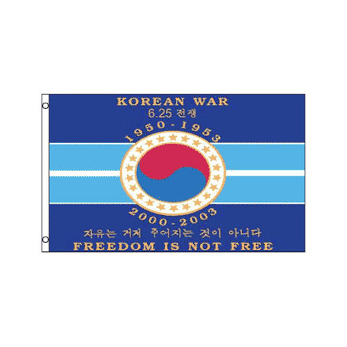 Korean War Veterans 3ft x 5ft Printed Polyester Flag