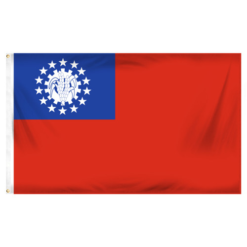 Burma 3ft x 5ft Printed Polyester Flag