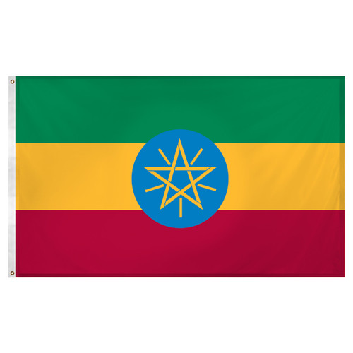 Ethiopia 3ft x 5ft Super Knit Polyester