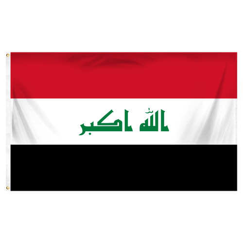 Iraq 3ft x 5ft Printed Polyester Flag
