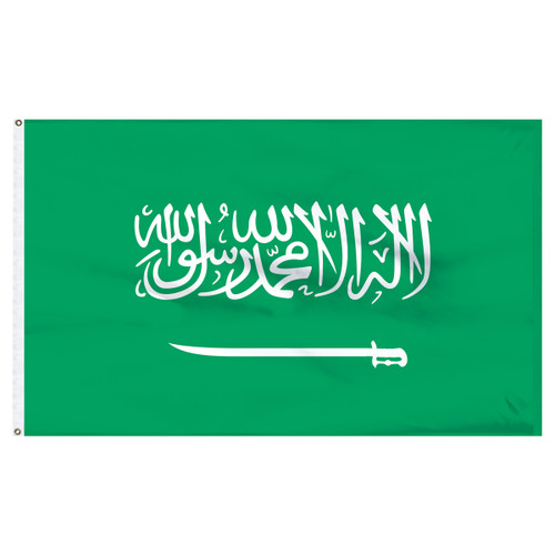 Saudi Arabia 5ft x 8ft Nylon Flag
