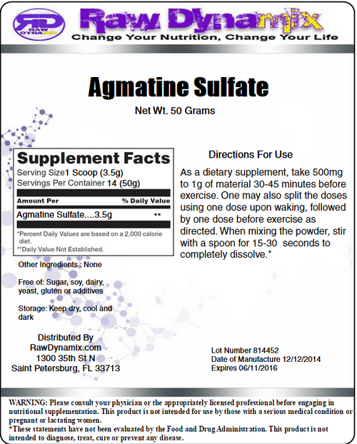 Agmatine Sulfate Powder (50 Grams)