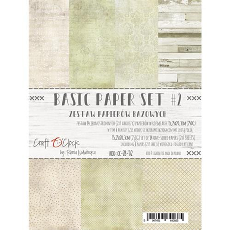 """Craft O'Clock - Basic Paper Set #2 - 6 x 8  Paper Collection Set Basic 1, 6""""*8"""" (15,25x20,3cm), 250 gsm, 3 designs with silver foil (14 one-sided sheets: 7 designs, 2 units of each sheet)"""