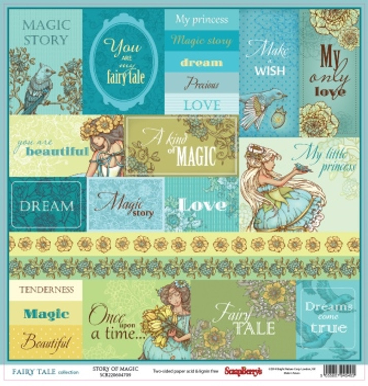 """Scrapberry's - Fairy Tale Collection - 1 sheet of double-sided paper 12""""x 12"""" (SCB220604709) This sheet is from Scrapberry's """"Fairy Tale"""" Collection, and is ideal for all your craft projects, including Scrapbooking, Sentiment Cards, Photo Frames, Gift Boxes, and more.  Double Sided Sheet 12"""" x 12"""" , 180gsm. Acid And Lignin Free."""