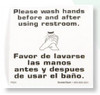Restroom Decals | Wash Hands