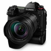 PANASONIC LUMIX S1 24-105MM F4 MACRO OIS KIT