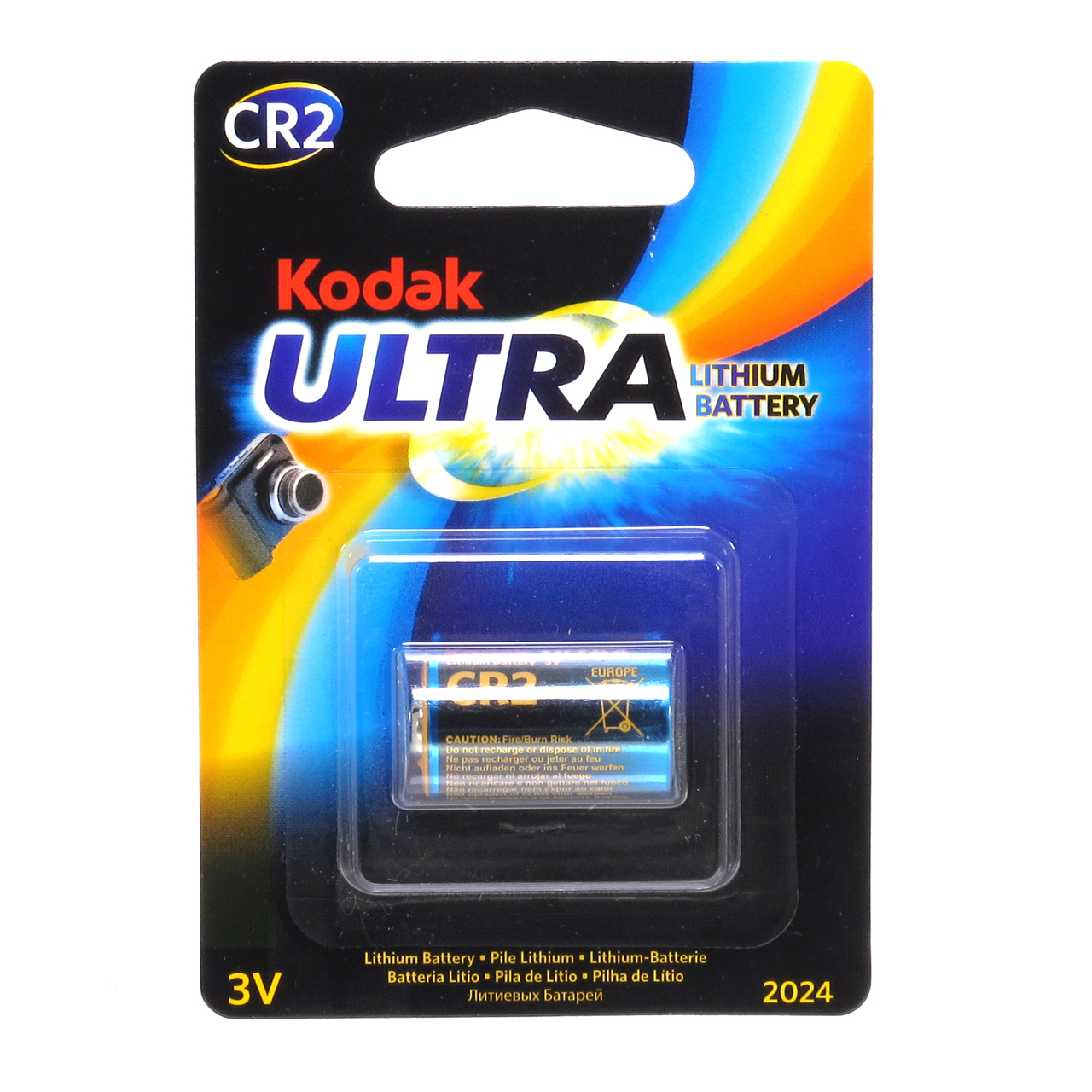 KODAK ULTRA PREMIUM LITHIUM BATTERY - CR2