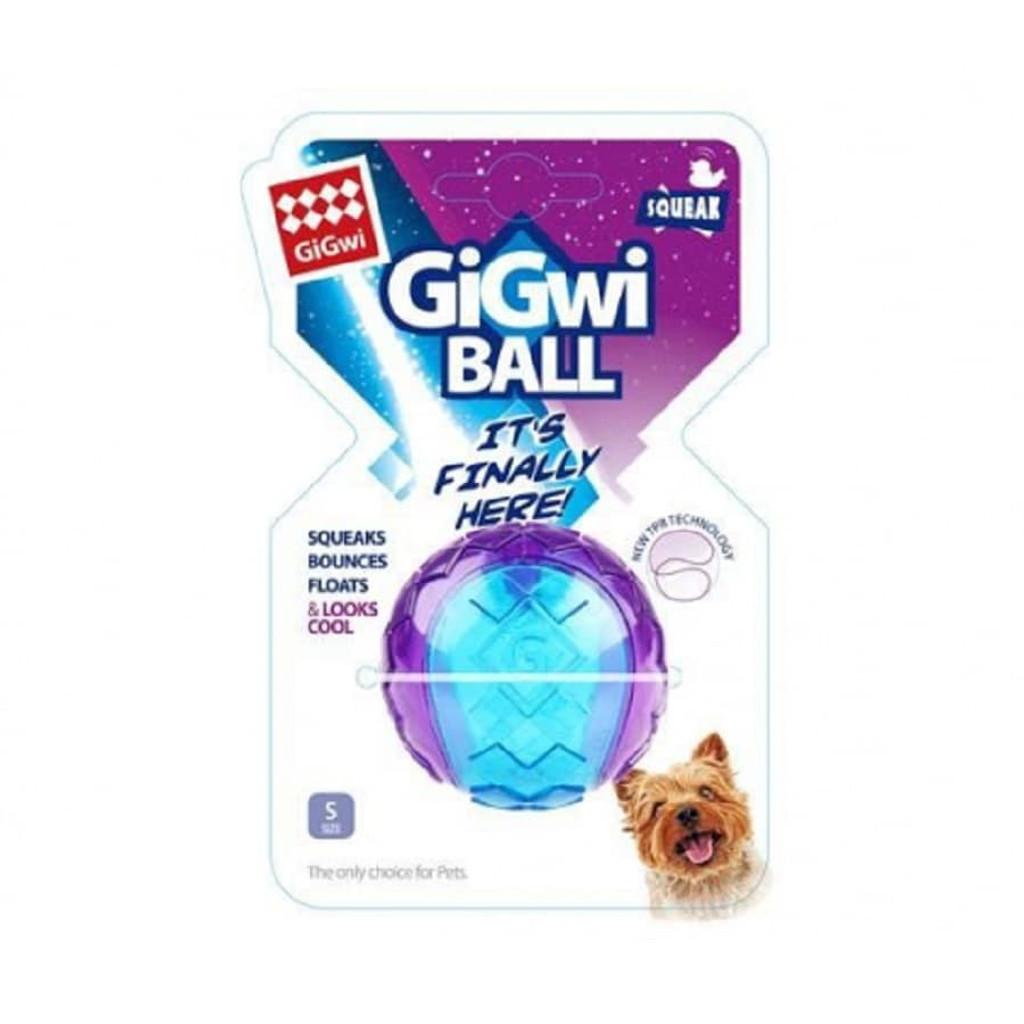 GiGwi Squaker Ball Medium 1 Pack