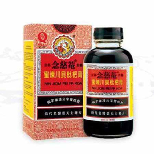 Buy Pei Pa Koa Cough Syrup (300ml)
