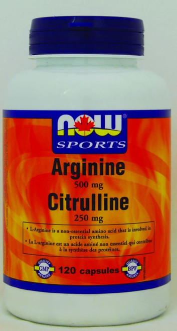 Now: Arginine (500mg) Citrulline (250mg) (120 Capsules)
