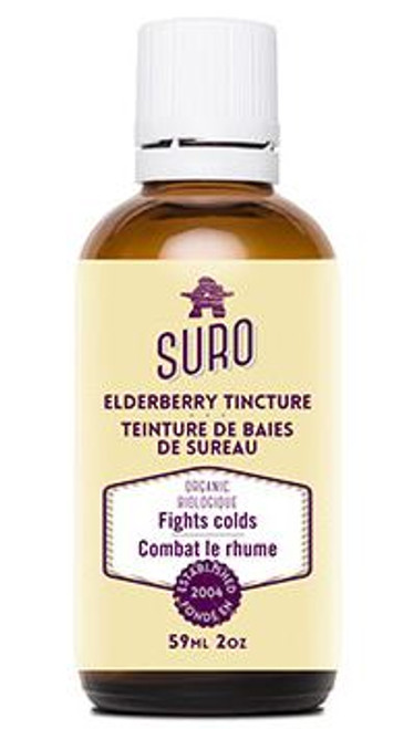 Suro: Organic Elderberry Tincture (59ml)