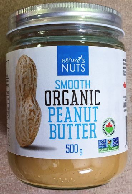Nature's Nuts: Organic Peanut Butter - Smooth (500g)