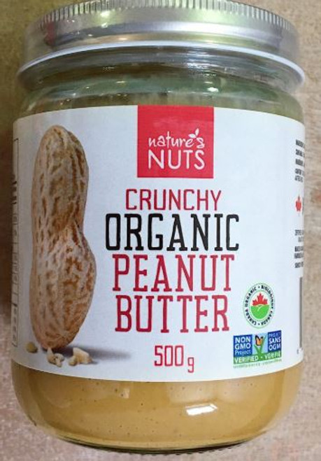 Nature's Nuts: Organic Peanut Butter - Crunchy (500g)