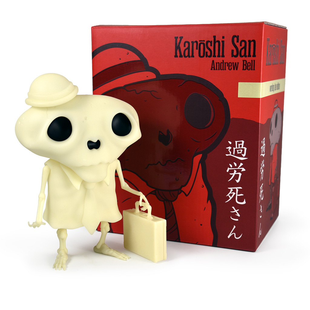 Karoshi San : Working Late Edition